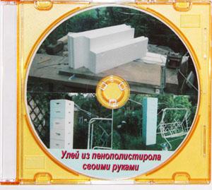 Термоконтейнеры из пенополистирола своими руками фото 894